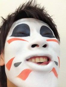 $ゴールデンボンバー 樽美酒研二オフィシャルブログ「オバマブログ」Powered by Ameba-IMG_3560.jpg