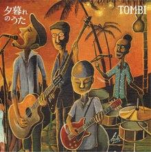 $TOMBI BLOG