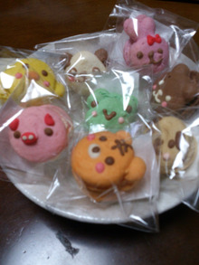 $庄司真弓@心理セラピー☆カウンセリング★仙台Berry's Color~最上級の笑顔をあなたに~