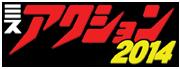 森田智紗オフィシャルブログ「ちぃの日常」