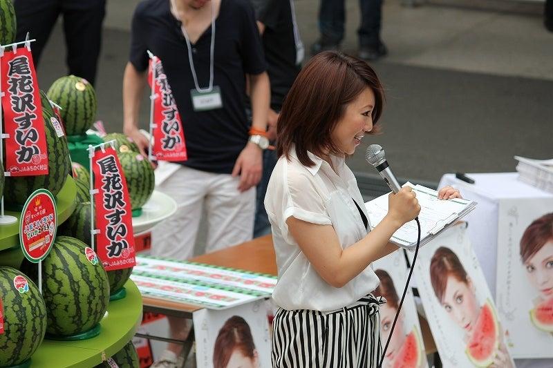 特選街情報 NX-Station Blog-スイカの日 イベント