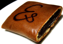 フードアナリスト姫の食や小ネタ情報-園山さんの和菓子