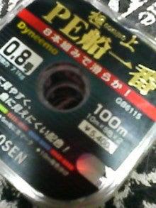 赤いアンバサダーの釣行記 etc...-201307271730000.jpg