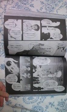hyuuayaさんのブログ-130727_1933~01.jpg