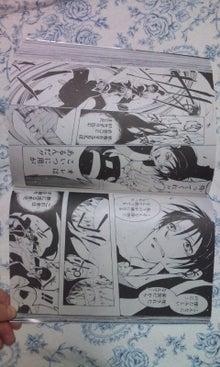 hyuuayaさんのブログ-130727_1940~01.jpg