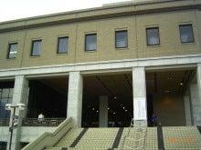 紀南bウンカ会館