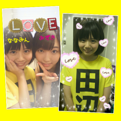 http://stat.ameba.jp/user_images/20130727/23/morningmusume-9ki/76/77/p/o0480048012624782692.png