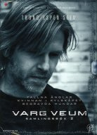 勝手に映画紹介!?-Varg Veum Box 2 - 3-DVD Set