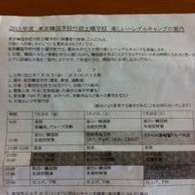韓国土曜学校 ハング…