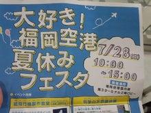 福男育児-DSC_0573.jpg