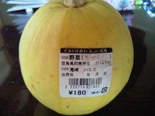 普通なんじょ-2013072617260000.jpg
