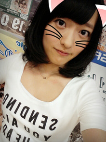 NMB48オフィシャルブログpowered by Ameba-CYMERA_20130728_165258.jpg