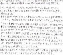 $橘修吾郎の「今度こそ、治せ!変われっ!!」-0731