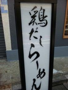 銀座Bar ZEPマスターの独り言-DVC00561.jpg