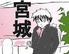 $生田 竜愛の漫画の書