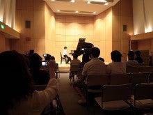 $ピアノ教室『高崎の森』前橋教室のブログ
