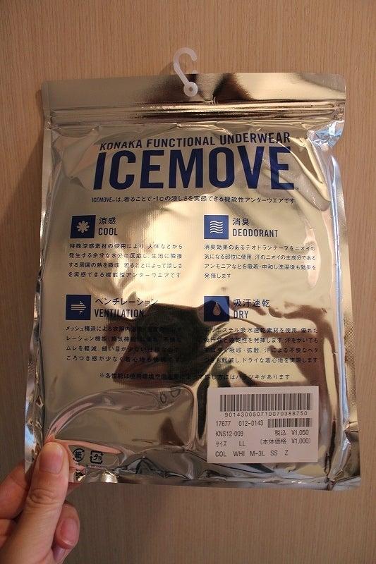 特選街情報 NX-Station Blog-ICE MOVE アンダーウェア