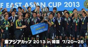 東アジアカップ2013 in 韓国 7/20~28