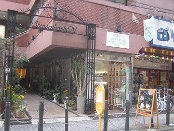 カクレクマノミ-神戸香屋