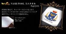 $江辺香織オフィシャルブログ「ビリヤードのススメ∞」Powered by Ameba