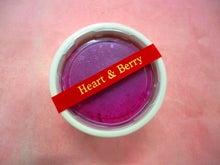 ♥ハート&ベリーのブログ♥