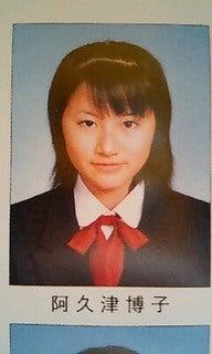 takoyakipurinさんのブログ☆-グラフィック0729.jpg
