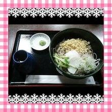 毎日はっぴぃ気分☆-お昼のお蕎麦
