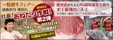 ミートショップ・ヒロ&焼き肉・弘(鮮度が自慢)