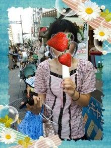 毎日はっぴぃ気分☆-アイスキャンディー
