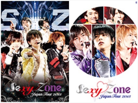 Sexy zone japan tour 2013 download sexy zone for Zona 5 mobilia no club download