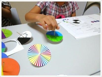 カラーを学ぼう!活かそう! ハッピーカラーライフ研究室 足立区・北千住-不思議なコマ作り