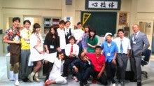 Kimeruオフィシャルブログ「Shining Days」Powered by Ameba-IMG_20130729_130406.jpg
