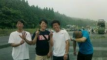 $Team Yatagawa 日記-2013072920280000.jpg