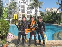 海南潜水 hainandivingのブログ-OWD010105