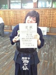 新運館「剣道教室」第42回 静岡県女性剣道選手権大会コメント