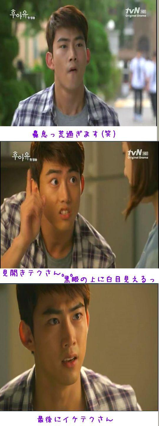 不惑のHOTDAY☆2PM
