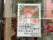 呑んべぇのBike クッキング!!