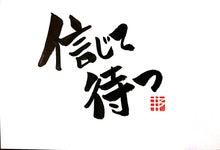 ☆くにスタイル☆神戸市西区明石周辺のお得情報発信♪