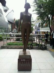 Dress Shop ISORI 表参道店(ドレス ショップ イソリ)-1375151376163.jpg