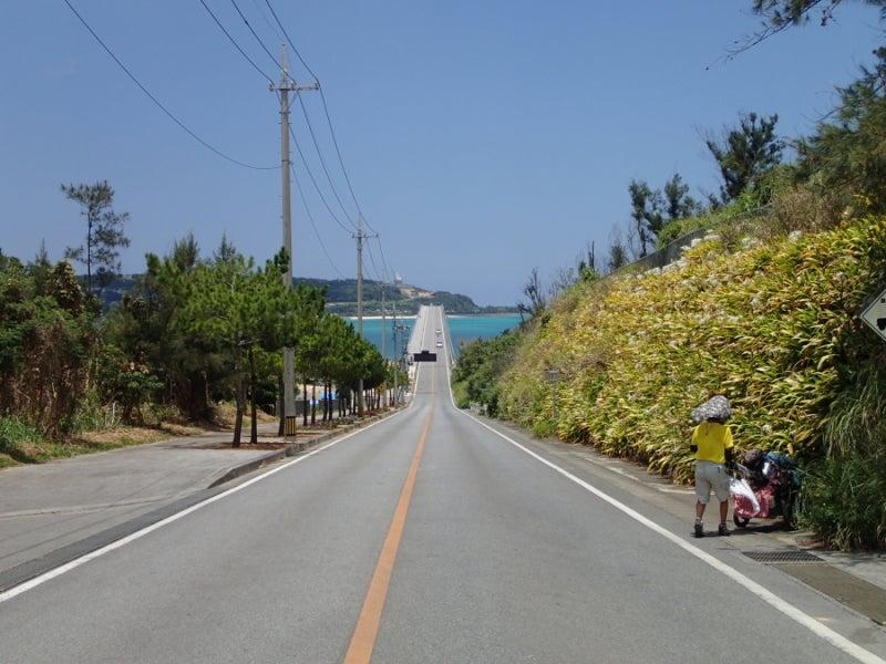 歩き人ふみの徒歩世界旅行 日本・台湾編-古宇利島への橋