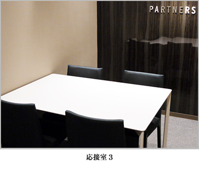 呉村哲弘オフィシャルブログ「税理士呉村.NET」Powered by Ameba