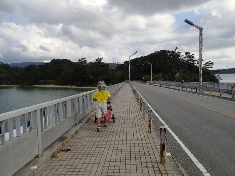 歩き人ふみの徒歩世界旅行 日本・台湾編-島から島へ
