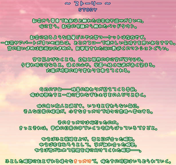 パソゲ日記とかアニメとかイラストの俺の日常///