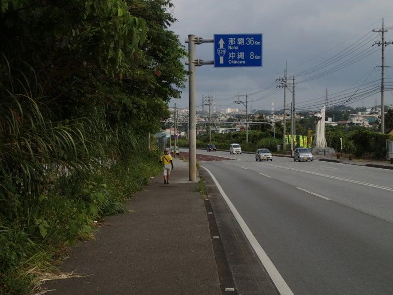 歩き人ふみの徒歩世界旅行 日本・台湾編-沖縄市
