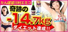 $たんぽぽ川村エミコオフィシャルブログ「川村エミコのカエルが寄ってきます…。」 Powered by Ameba