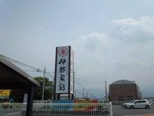 福男育児-DSC_0578.jpg