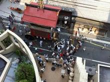 京町家を買って改修する男のblog-8鉾町家