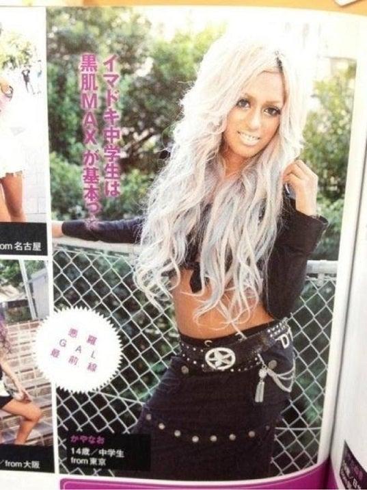 【東京】夏休み、中学生売春婦が集まる異常地帯…池袋★3 ©2ch.net YouTube動画>9本 ->画像>113枚