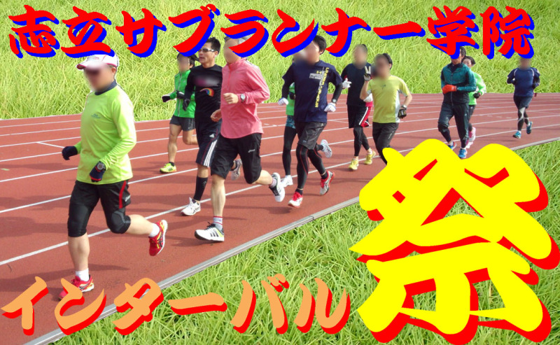 ランニングパーソナルトレーナー田中康二 Don't worry!Let's Go Running!
