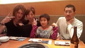 歌舞伎町 ホスト エアーグループ